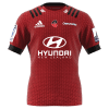 Crusaders Home Jersey 2020